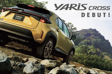 202008_yariscross_☆384×256_topbanner_SP